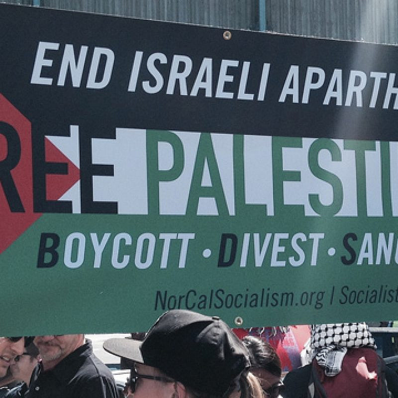 BDS supporters. Credit: Alex Christy/Flickr.