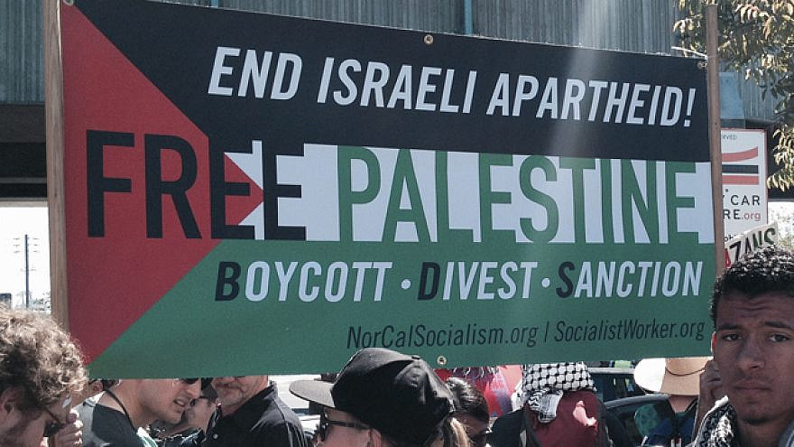Supporters of the BDS movement against Israel. Photo by Alex Christy/Flickr.