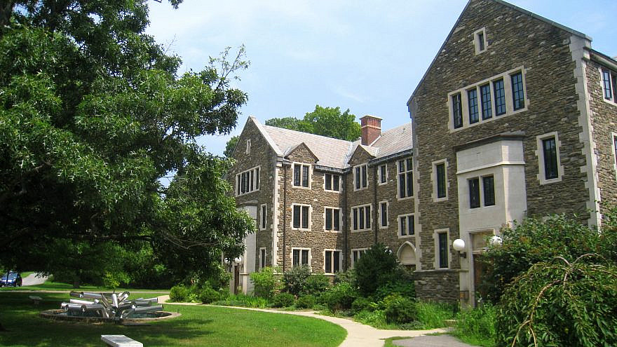 Warden's Hall at Bard College in Annandale-on-Hudson, N.Y. Faculty offices are located in the building. Credit: Wikimedia Commons.