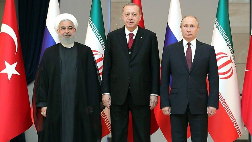 From left: Iranian President Hassan Rouhani, Turkish President Recep Tayyip Erdoğan and Russian President Vladimir Putin at a trilateral summit in Moscow. Source: Kremlin.ru.