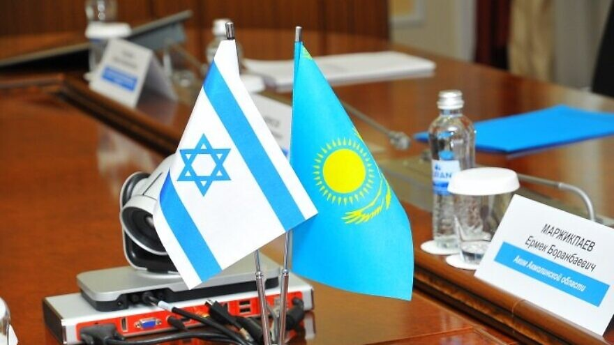 Israeli and Kazakh flags together. Relations between the two nations—one Jewish and one Muslim—have continued to grow under the new President of Kazakhistan Kassym-Jomart Tokayev. Credit: Israeli Embassy in Kazakhstan via Twitter.