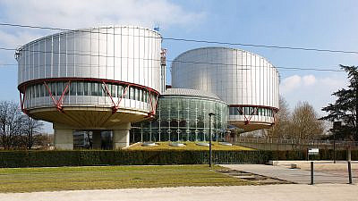 The European Court of Human Rights. Credit: Wikimedia Commons.