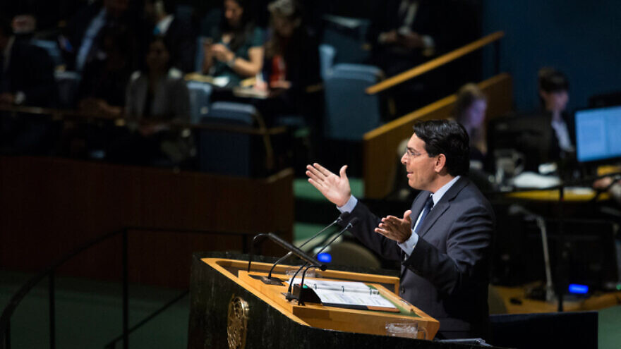 Israeli Ambassador to the United Nations Danny Danon speaks at an emergency U.N. General Assembly meeting in United Nations headquarters in New York City on Dec. 21, 2017. Photo by Amir Levy/Flash90.