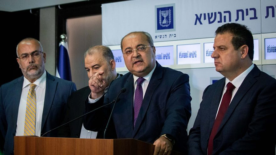 Members of the Joint List hold a press conference after meeting with Israeli president Reuven Rivlin at the President's Residence in Jerusalem on Sept. 22, 2019. Photo by Yonatan Sindel/Flash90.