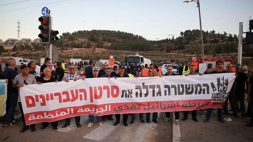 Israeli Arabs protest against violence, organized crime and recent killings in their communities. This demonstration took place in the Arab town of Majd al-Krum in northern Israel, on Oct. 3, 2019. Photo by David Cohen/Flash90.