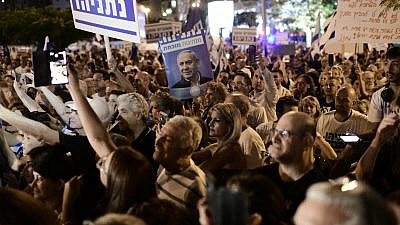 Israelis demonstrate in support of Prime Minister Benjamin Netanyahu outside the house of Attorney General Avichai Mandelblit ahead of his hearing on corruption cases, Oct. 5, 2019. Photo by Tomer Neuberg/Flash90.