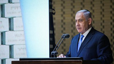 Israeli Prime Minister Benjamin Netanyahu speaks during a memorial ceremony for Israeli soldiers who fell during the Yom Kippur War, at Mount Herzl in Jerusalem on Oct. 10, 2019. Photo by Flash90.