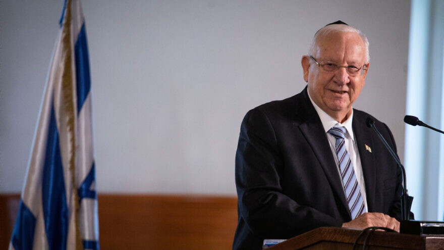 Israeli President Reuven Rivlin attends the funeral service of former Supreme Court president Meir Shamgar at the Supreme Court in Jerusalem on Oct. 22, 2019. Photo by Hadas Parush/Flash90.