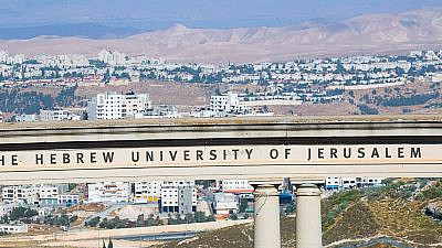 The Hebrew University of Jerusalem. Source: LinkedIn.