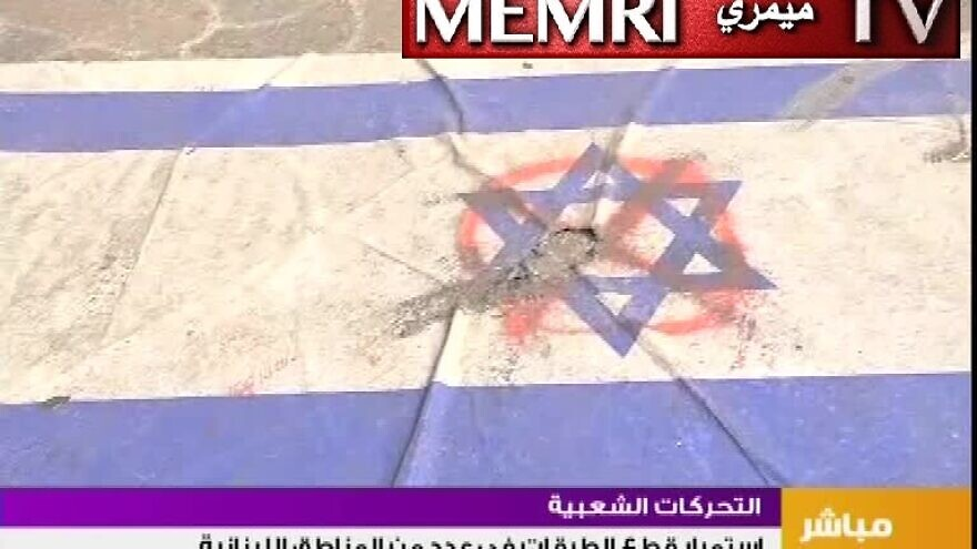 An Israeli flag is seen on the ground in Beirut's Riad al-Solh Square, Oct. 25, 2019. According to Lebanese media reports, demonstrators have been trampling Israeli flags to show they're not working for foreign governments. (MEMRI)