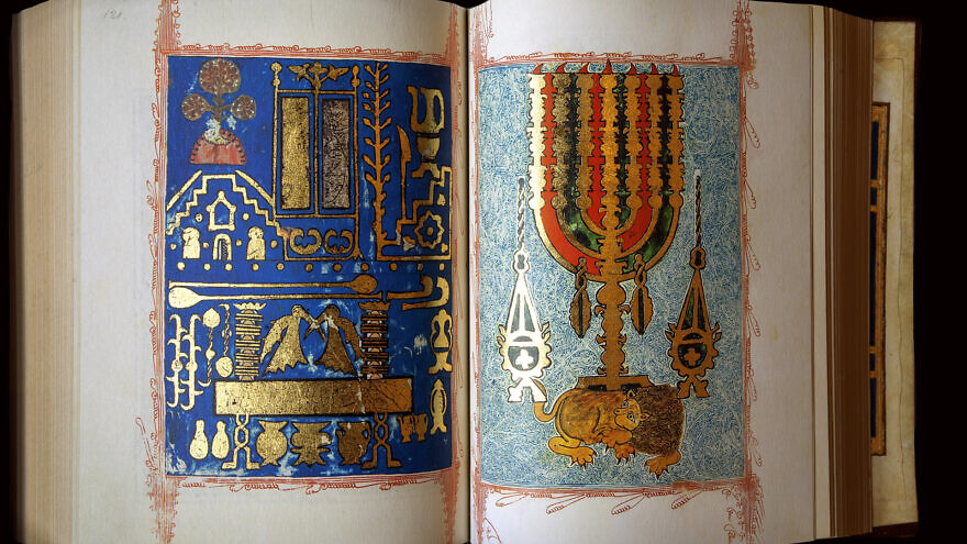 The Kennicott Bible, one of the oldest and most expensive copies of the Hebrew Bible. Credit: Wikimedia Commons.