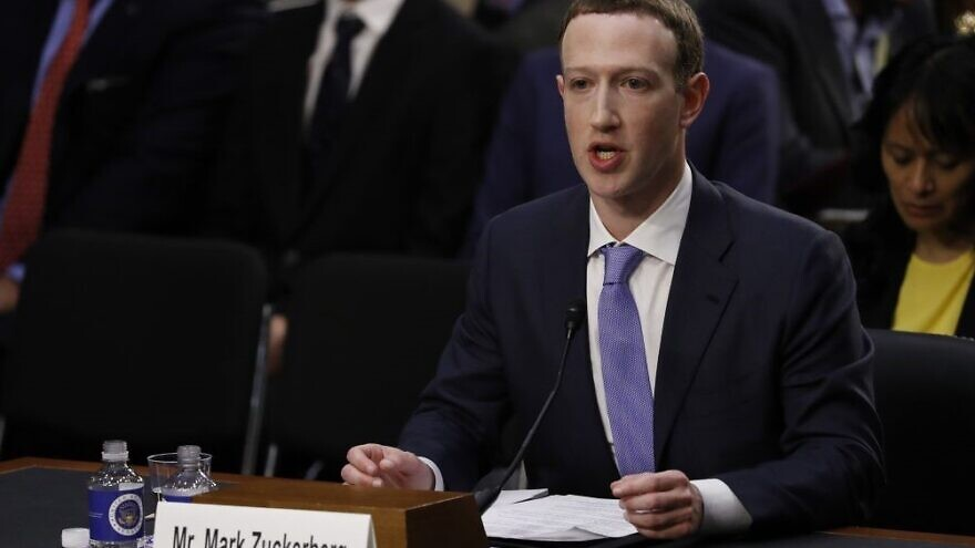 Facebook CEO Mark Zuckerberg testifies before U.S. Congress about the social-media giant's use of ads, political content and more. Source: WikiTribune.com.