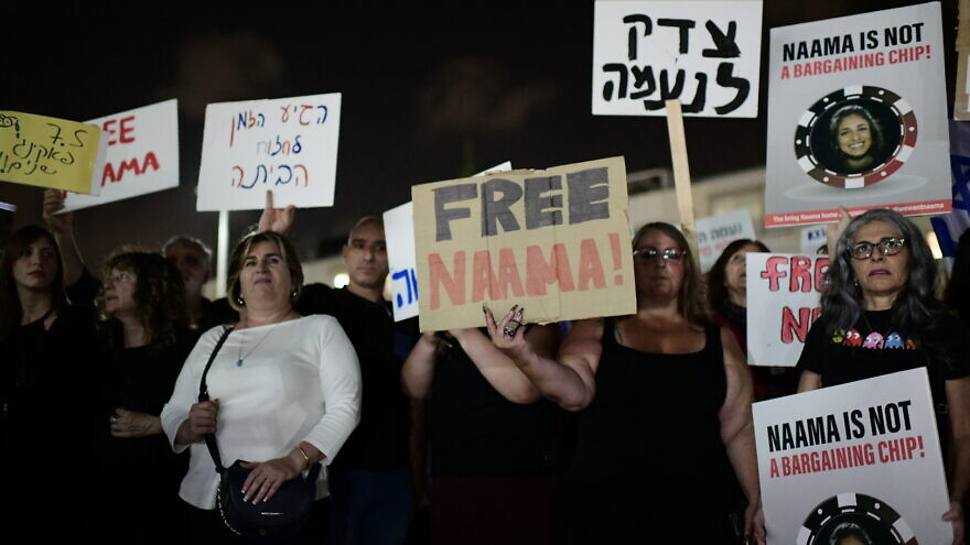 Family, friends and supporters protest as they calling for the release of Naama Issachar, an Israeli woman imprisoned in Russia for drug offenses, at Habima Square in Tel Aviv on Oct. 19, 2019. Photo by Tomer Neuberg/Flash90.