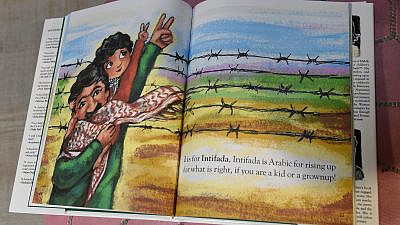 "Pages of the book ""P is for Palestine."" Source: ""P Is for Palestine."""