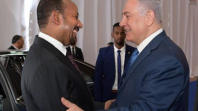 Israeli Prime Minister Benjamin Netanyahu and Ethiopian Prime Minister Abiy Ahmed during his visit to Jerusalem in early September 2019. Credit: Amos Ben-Gershom/GPO.
