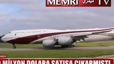 A luxury Boeing 747 given to Turkish President Recep Tayyip Erdoğan as a gift by the Emir of Qatar, Sheikh Tamim bin Hamad Al Thani. (MEMRI)