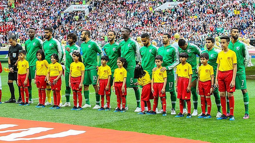 Saudi Arabia's national soccer team, June 14, 2018. Credit: Wikimedia Commons.