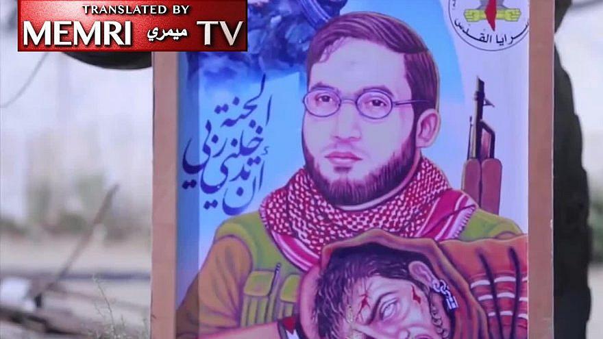 A poster in Gaza showing Hazem Yasser Arhim, an Al-Quds Brigades commander, holding the head of an Israeli soldier. (MEMRI)