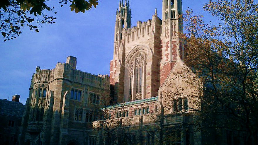 The Yale Law School in New Haven, Connecticut. Credit: Pradipta Mitra via Wikimedia Commons.