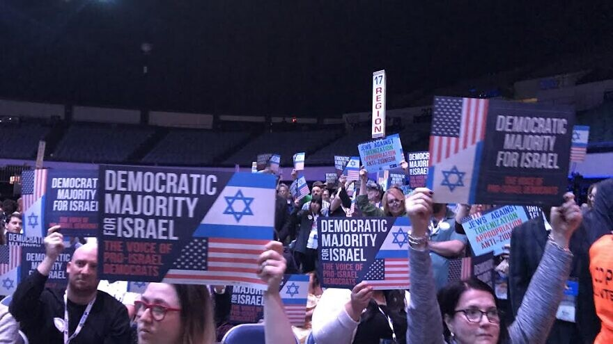 Democratic Majority for Israel delegates at the California Democratic Party Convention on Nov. 15-17, 2019, where anti-Israel amendments were decidedly voted down. Credit: Courtesy.