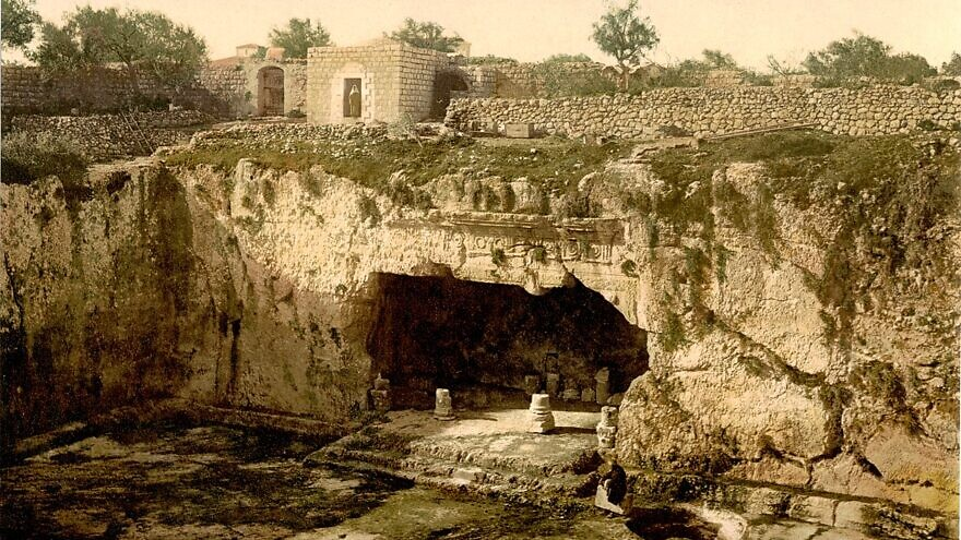 """The """"Tomb of the Kings"""" in Jerusalem, is believed to be the burial site of Queen Helena of Adiabene, a Mesopotamian monarch who converted to Judaism in the first century BCE. Credit: Library of Congress Catalog, Wikipedia Commons."""