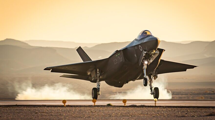An Israeli Air Force F-35 participating in the international Blue Flag drill held from Nov. 3 to Nov. 14, 2019, at Uvda Air Force Base, north of Eilat. Credit: IDF Spokesperson's Unit.