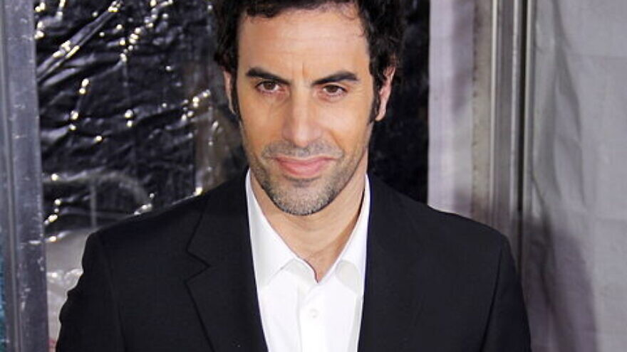 British Jewish actor Sacha Baron Cohen. Credit: Wikimedia Commons.