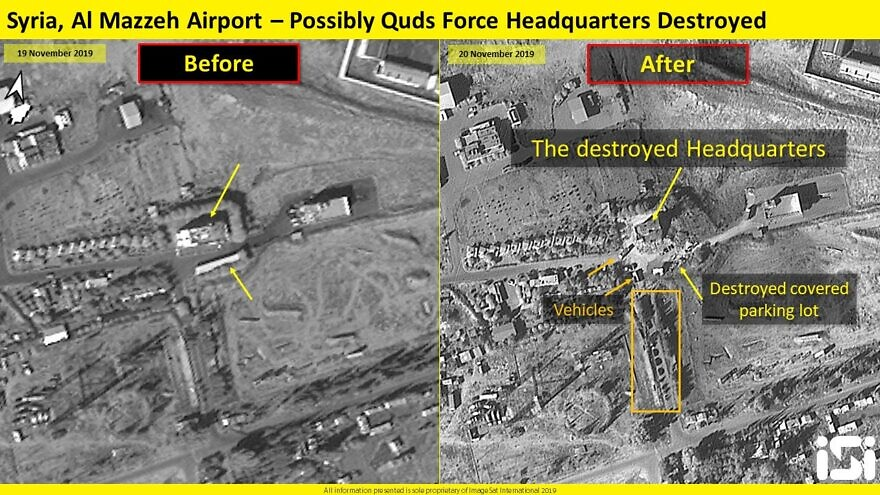 A satellite image of Israel's purported airstrikes on Syria showing damage to Iran's Revolutionary Guards Corps/Quds Force headquarters near the Al Mazzeh Airport in Syria. Source: ImageSat International.