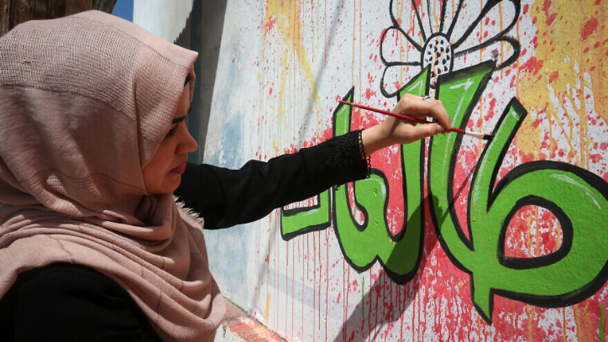 "Palestinian artists paint a mural that reads ""No to Violence"" during a protest against violence against women in Rafah in the southern Gaza Strip, on Sept. 26, 2019. Photo by Abed Rahim Khatib/Flash90."