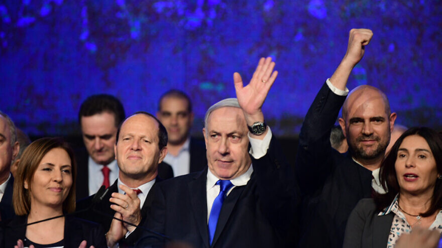 Israeli Prime Minister Benjamin Netanyahu speaks at a Likud Party rally in Tel Aviv, on Nov. 17, 2019. Photo by Tomer Neuberg/Flash90.