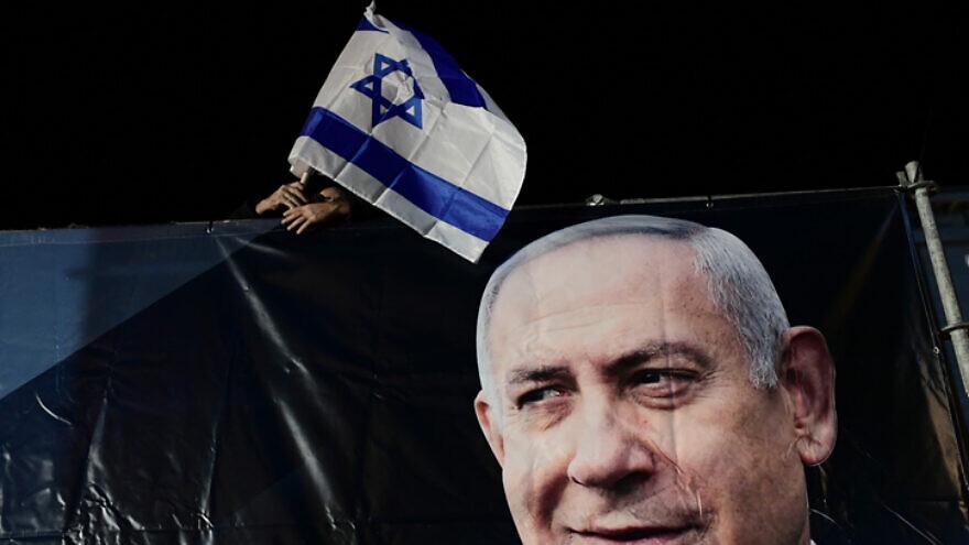 Israelis demonstrate in support of Prime Minister Benjamin Netanyahu near the house of Israeli Attorney General Avichai Mandelblit in Petach Tikvah on Nov. 18, 2019. Photo by Tomer Neuberg/Flash90.