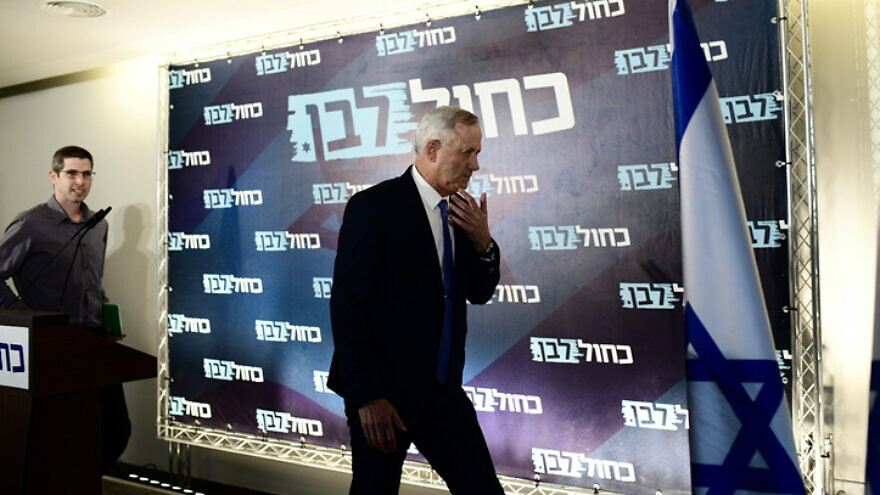Blue and White Party leader Benny Gantz holds a press conference in Tel Aviv shortly before his mandate to form a government expires, on Nov. 20, 2019. Photo by Tomer Neuberg/Flash90.