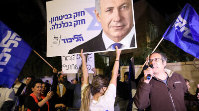 Supporters of Israeli Prime Minister Benjamin Netanyahu demonstrate outside his residence following the announcement by Attorney General Avichai Mandelblit on indictment charges, November 2019. Photo by Noam Revkin Fenton/Flash90.