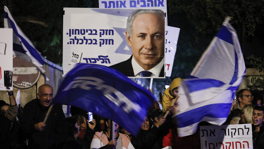 Supporters of Israeli Prime Minister Benjamin Netanyahu show their support outside the PM's residence in Jerusalem, November 23, 2019. Photo by Olivier Fitoussi/Flash90