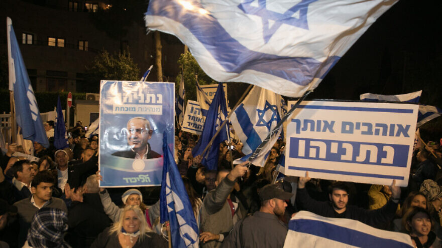 Supporters of Israeli Prime Minister Benjamin Netanyahu show their support outside the Prime Minister's Residence in Jerusalem, following the announcement by Attorney General Avichai Mandelblit that the premier will stand trial for bribery, fraud and breach of trust, Nov. 23, 2019. Photo by Olivier Fitoussi/Flash90.
