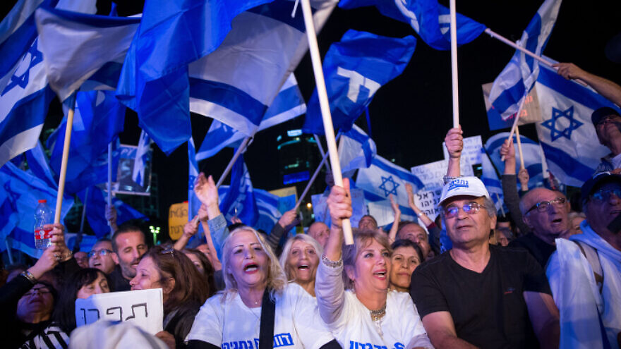 Supporters of Israeli Prime Minister Benjamin Netanyahu during a rally in Tel Aviv on Nov. 26, 2019. Photo by Miriam Alster/Flash90.