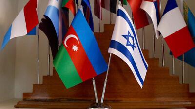The Israeli and Azerbaijani flags at the Baku Summit of World Religious Leaders. Credit: Akos Nagy.