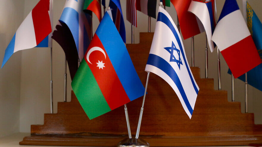 The Israeli and Azerbaijani flags at the Baku Summit of World Religious Leaders. Credit: Akos Nagy.