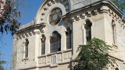 The Great Synagogue of Constanța in Romania. Credit: Wikipedia.
