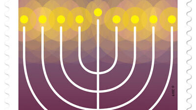 Canadian stamp marking Hanukkah, 2019. Credit: CNW Group/Canada Post.