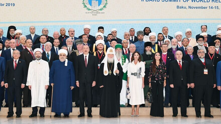 Attendees of the Baku Summit of World Religious Leaders in Azeribaijan on Nov. 14, 2019. Credit: Courtesy.