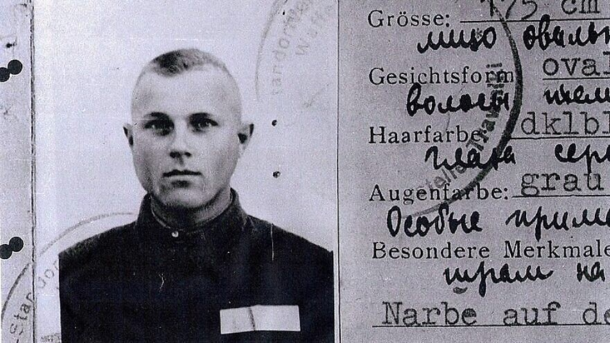 John Demjanjuk's supposed Nazi ID card from Trawniki, which trial experts said appeared authentic. Later investigations called the authenticity into question, when it was said to be a KGB forgery, 1943. Credit: Wikimedia Commons.s.