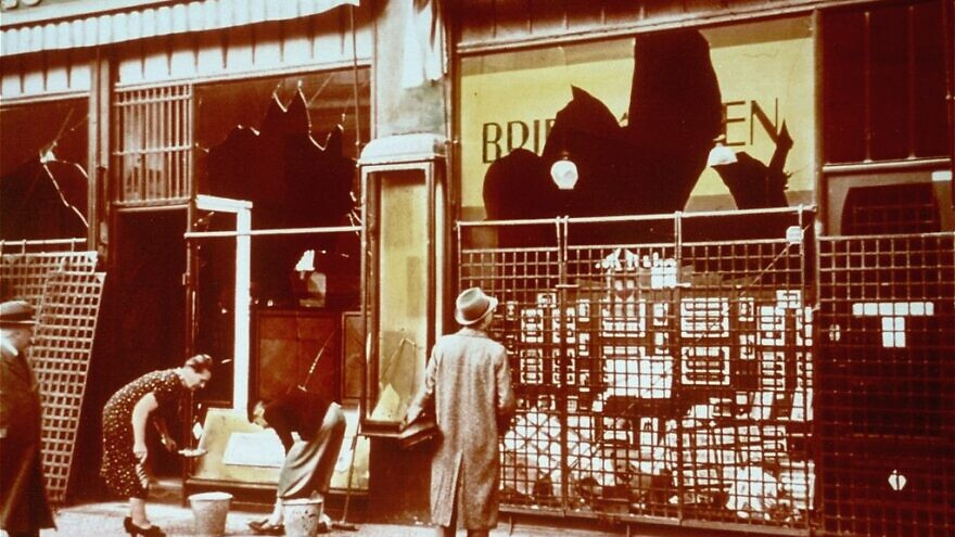 """Assessing some of the damage after Kristallnacht, """"The Night of Broken Glass,"""" in Germany on Nov. 9-10, 1938. Credit: The United States Holocaust Memorial Museum."""