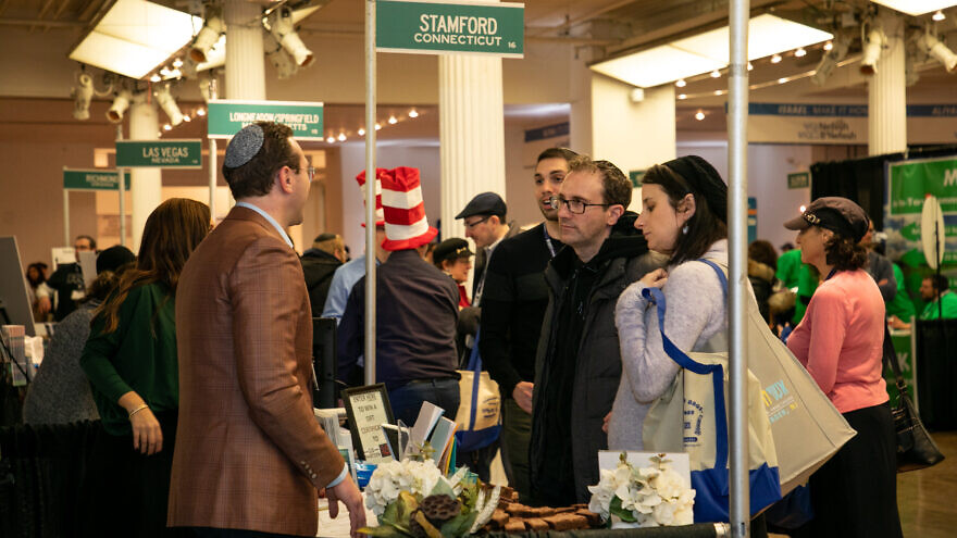 Nearly 2,000 people attended the Orthodox Union's Seventh International Jewish Community Home & Job Relocation Fair, showcasing 63 communities from the United States and Israel, at the Metropolitan Pavilion in New York City on Nov. 24, 2019. Credit: Zush Photography.