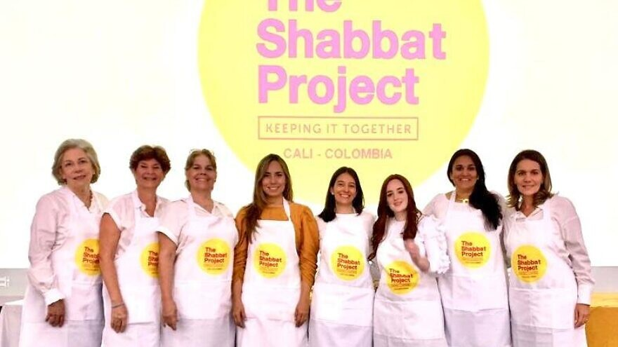 A women's challah bake in Cali, Colombia. Credit: The Shabbat Project.