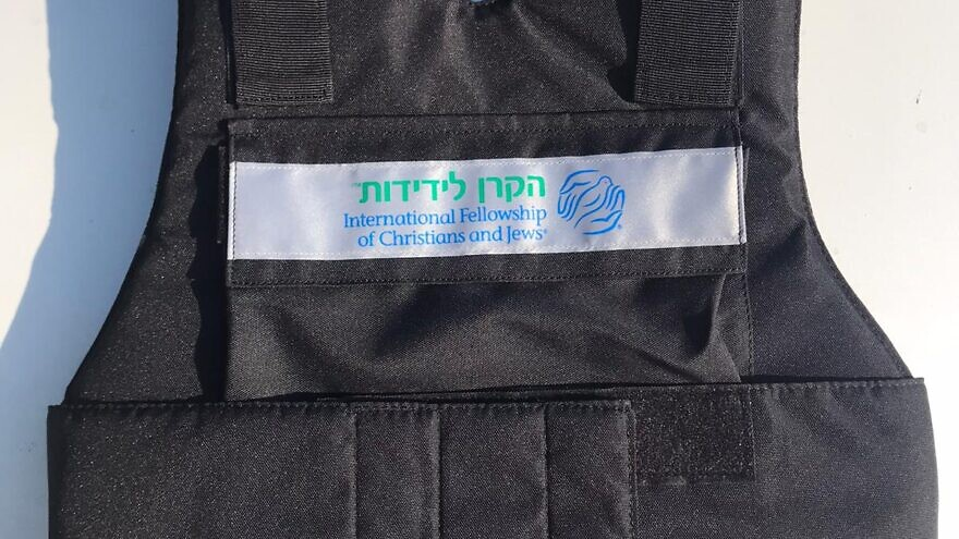 The International Fellowship of Christians and Jews has launched an operation to distribute hundreds of protective vests to emergency-response units operating in Gaza, in addition to rescue and civilian-assistance agencies in the southern region. Credit: IFCJ.