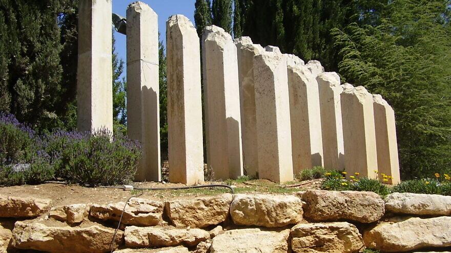 Memorial to Jewish children murdered by the Nazis, at Yad Vashem in Jerusalem, April 11, 2011. Credit: Avishai Teicher via Wikimedia Commons.