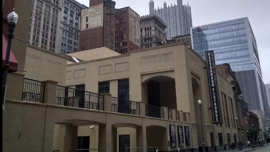 The Pittsburgh Playhouse. Source: Google Maps Screenshot.