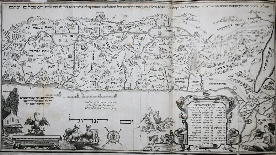 Map of Eretz Israel in the Amsterdam Haggadah by Abraham Bar-Jacob, 1695. Credit: Wikimedia Commons.