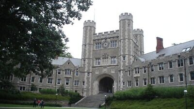 Princeton University in New Jersey. Credit: Flickr.